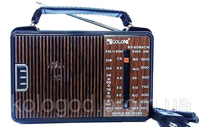 Радиоприемник Golon RX 608 ACW Радио