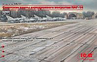 1:48 Плиты аэродромного покрытия ПАГ-14, ICM 48231