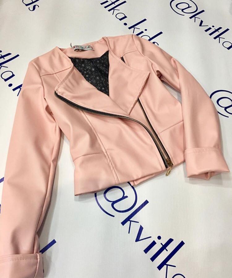 Куртка ветровка экокожа размер 134 см