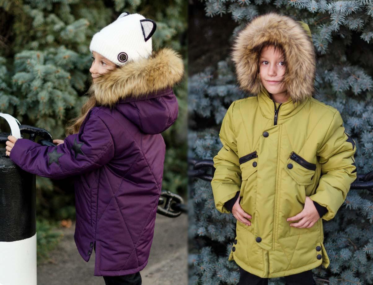 """Детская подростковая зимняя куртка на синтепоне """"Канада Звёзды Кожа"""" в расцветках"""