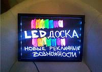 Светодиодная Рекламная Доска LED 30 х 40 см, фото 1