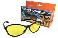 Солнцезащитные Очки для Водителей Smart View Elite, фото 1