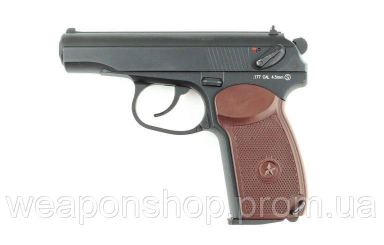 Пистолет пневматический KWC KM-44 Makarov + шарики ВВ 250 шт(Подарок)