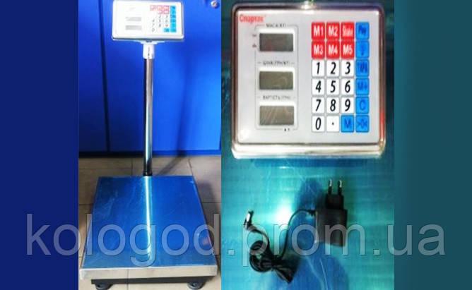 Торговые Напольные Весы ACS 150 кг