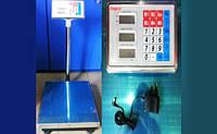 Торговые Напольные Весы ACS 150 кг, фото 1