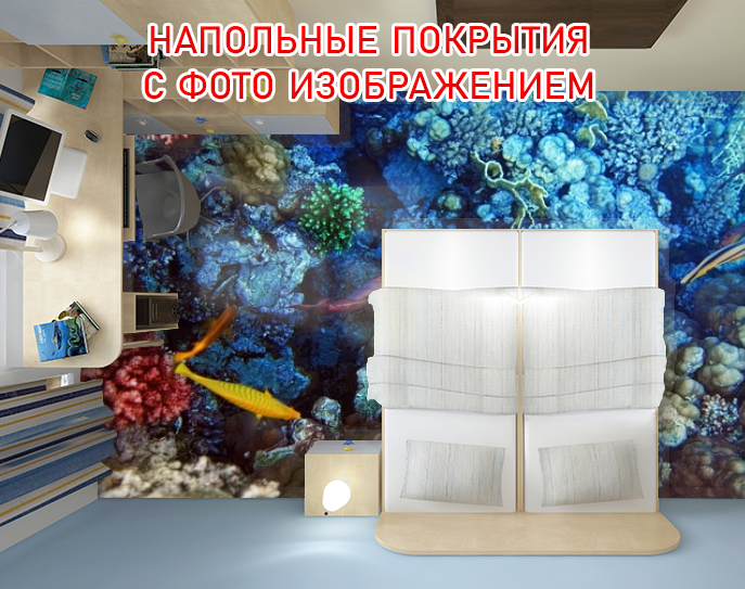Изображение для наливных полов, 2х2м (любой размер)