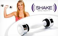 Тренажер для Женщин Shake Weight Шейк Уэйт, фото 1