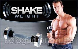 Тренажер для Чоловіків Shake Weight Шейк Уейт
