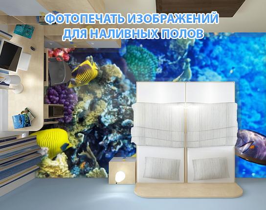Изображения для наливных полов, 2х2м (любой размер), фото 2