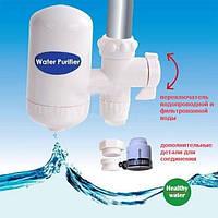 Фільтр Насадка для Проточної Води Water Purifier