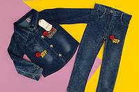 Костюм джинсовый для девочки. 4,5,6,7  лет