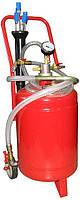 Установка для вакуумной откачки масла (24л.) HDP-75 G.I. Kraft