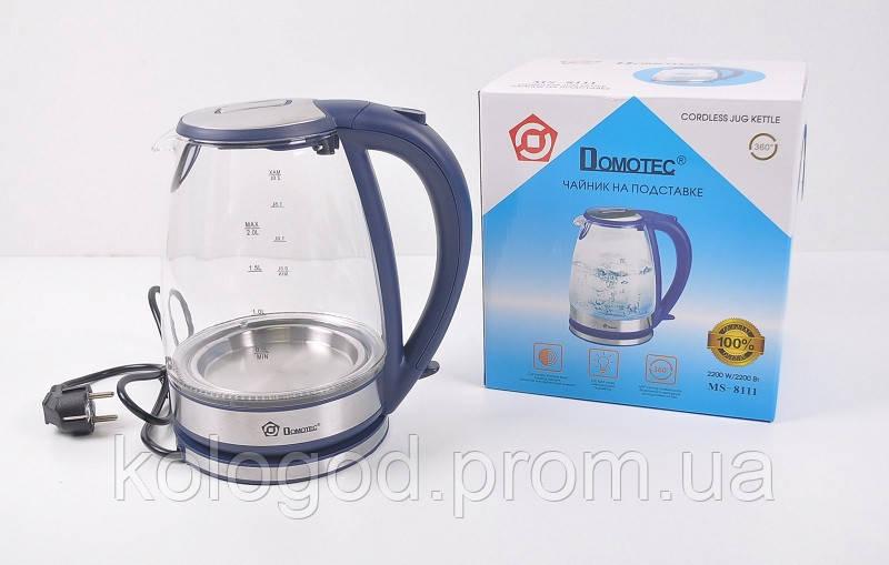 Электрический Стеклянный Чайник MS 8111 Электрочайник