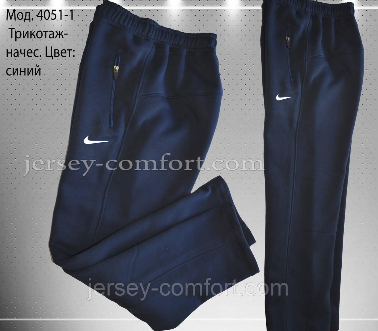 Мужские утепленные брюки- трикотаж-начес.
