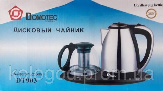 Электрический Чайник с Заварником DT 903 am