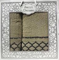 Набор 2 махровых полотенца Sweet Dreams M1 (50х90 и 70х140см) бежевые