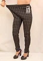 Модні зимові жіночі з візерунком XL - 5XL, фото 3