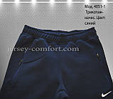 Чоловічі брюки утеплені - трикотаж-начіс.Чорні, фото 6