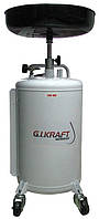Установка для слива масла (80л.) HD-80 G.I. Kraft
