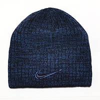Стильная мужская вязаная шапка Nike синяя шерсть брендовая новинка 2018 года зима Найк реплика
