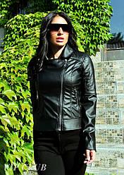 Куртка с косой молнией