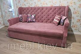 Диван в кухню в рожевої тканини