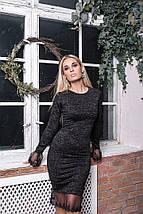 """Облегающее трикотажное платье """"Total"""" с люрексом и длинным рукавом (3 цвета), фото 3"""