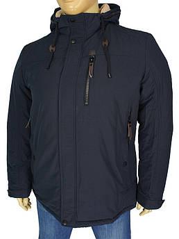 Зимняя мужская куртка Malidinu М-0808 С:202 в большом размере