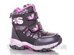 Новая коллекция зимней обуви. Детская зимняя обувь бренда Kellaifeng  (Bessky) для девочек ( 34089b277f1