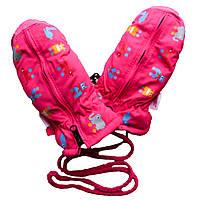 Детские зимние термоварежки для девочки от 1 года до 4 лет малиновые