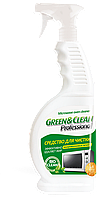 Средство для чистки микроволновых печей Green&Clean Professional 650 мл