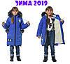 Зимнее детское пальто для девочки с бубонами на карманах, фото 3