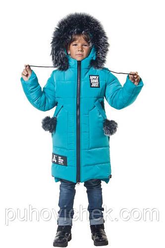 Зимнее детское пальто для девочки с бубонами на карманах