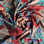 Русские сезоны 948-17, павлопосадская шаль из уплотненной шерсти с шелковой вязаной бахромой  Стандартный сорт, фото 5