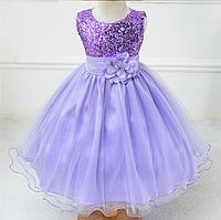 Платье сиреневое бальное выпускное нарядное для девочки за колено.