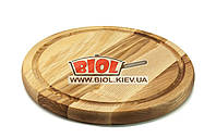 Подставка деревянная круглая доска 25см (ясень) под пиццу, порционные сковороды