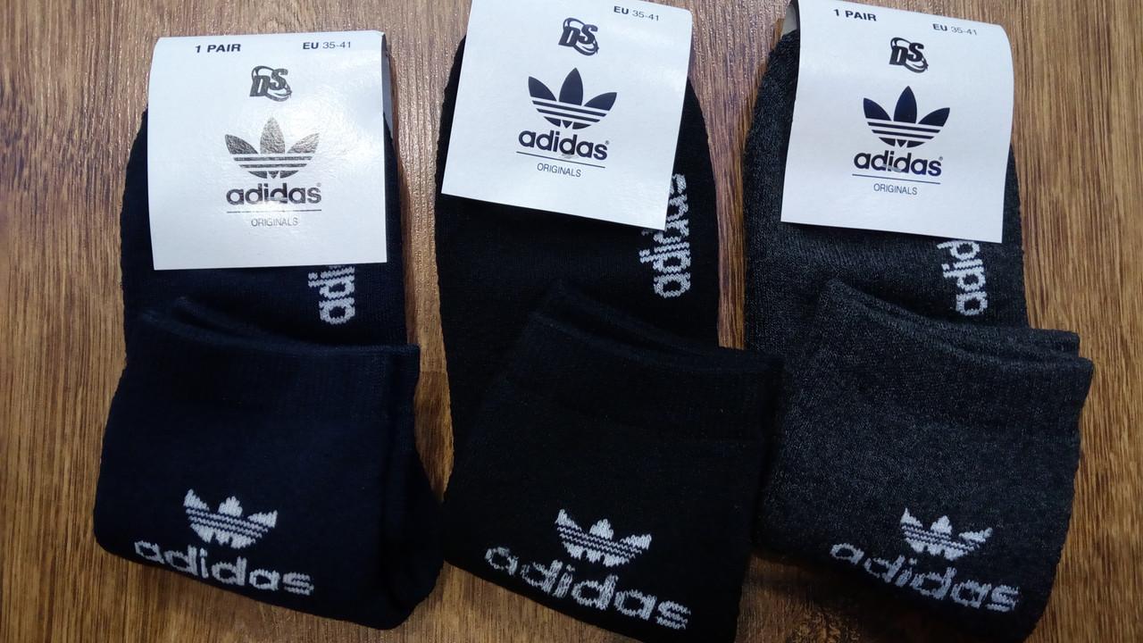 """Носки женские махровые в  стиле""""Adidas DS"""" Турция"""