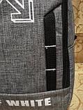 Рюкзак OFF WHITE  из меланжа городской мужской  ., фото 5
