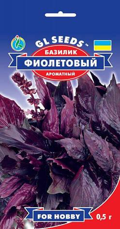 Базилик фиолетовый, фото 2