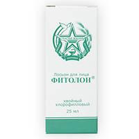 Фитолон в каплях (фитолон хвойный хлорофилл) лосьон для лица