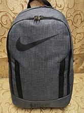 Рюкзак Nike Найк из меланжа городской мужской  .