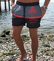 Модные шорты для пляжа филипп плейн, пляжные шорты Philipp Plein