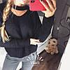Свитер крупной вязки, чекер Турция. Размер единый 42/46. Цвета разные. (5104), фото 6