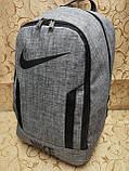 Рюкзак Nike Найк из меланжа городской мужской  . , фото 2