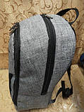 Рюкзак Nike Найк из меланжа городской мужской  . , фото 3