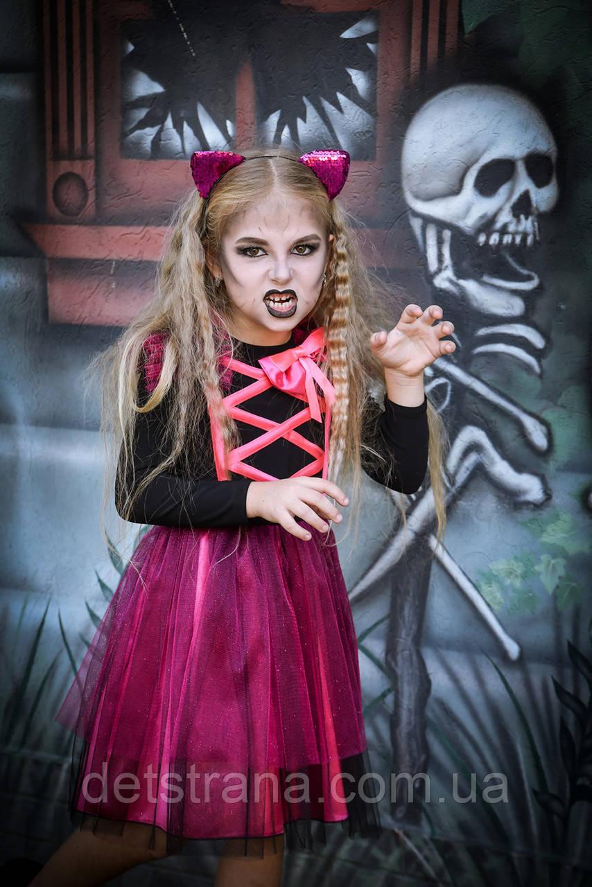 Детский карнавальный костюм Кися