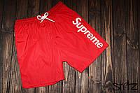 Яркие пляжные шорты Supreme, шорты для пляжа Суприм