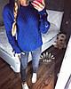 Свитер крупной вязки, Турция. Размер единый 42/46. Цвета разные. (5109), фото 3