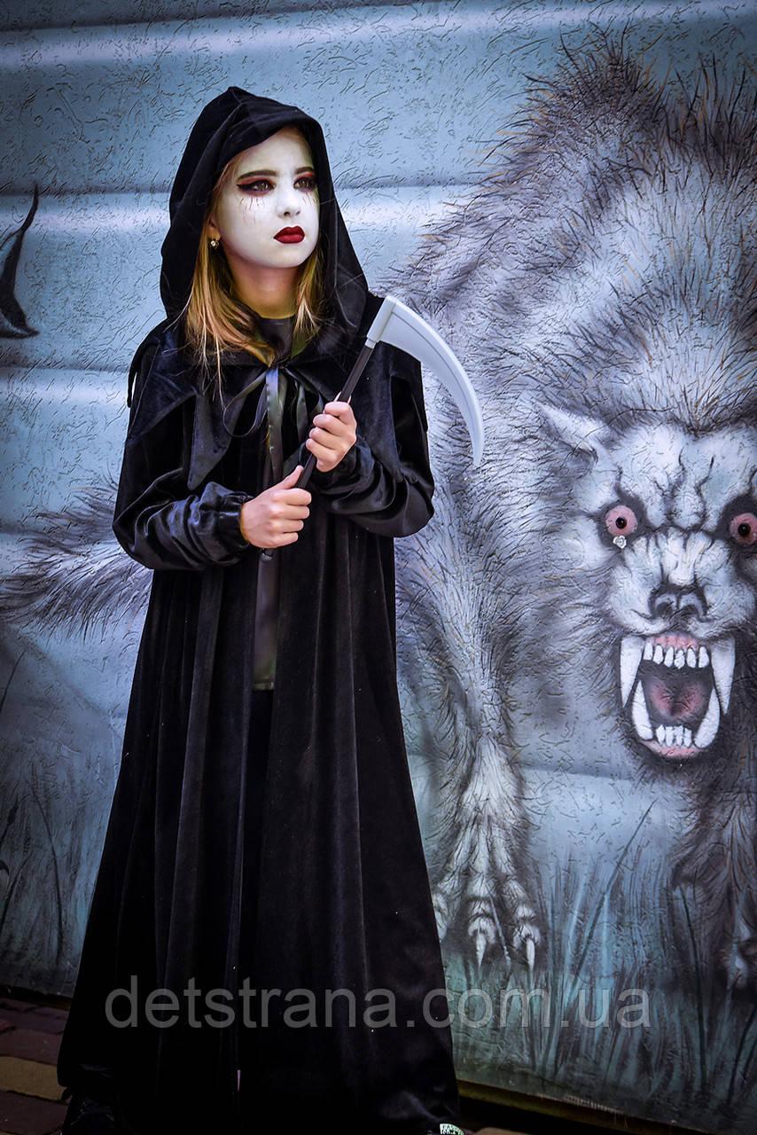 Карнавальный костюм для девочки Смерть