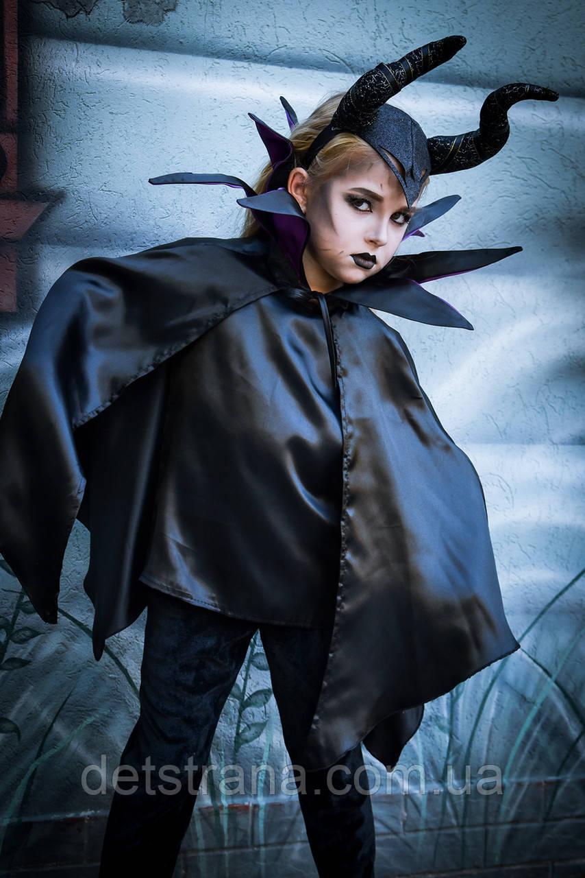 Карнавальный костюм  для девочки Малефисента